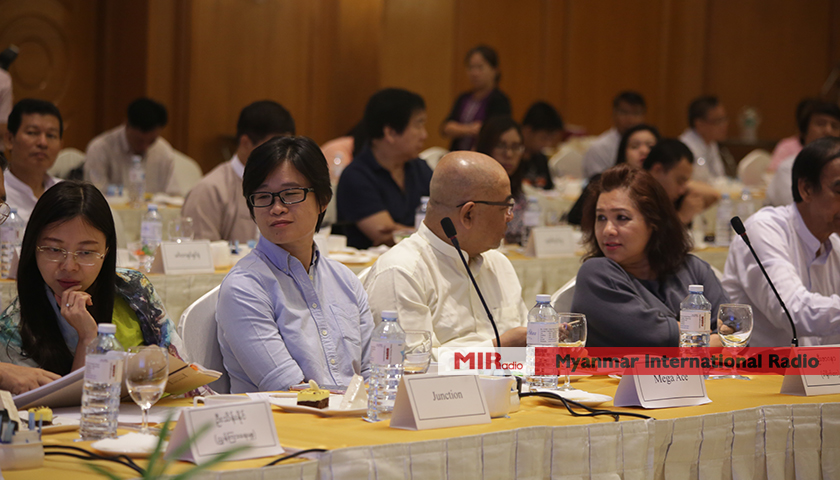 Centenary Celebration of Myanmar Motion Picture Industry