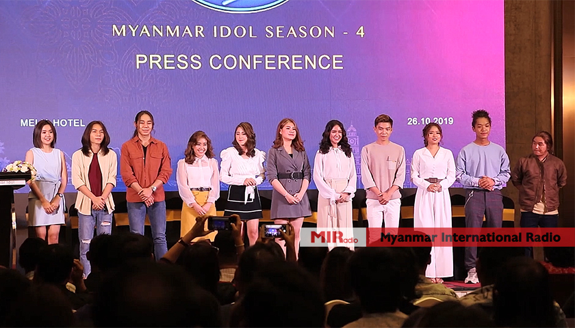 Image result for myanmar idol season 4 conference""