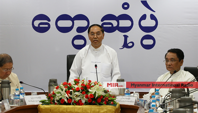Vp U Myint Swe Businesspersons Discussed Fishery And